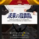 2017福岡【ボートレースオールスター】無料予想