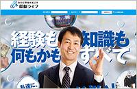 競艇予想サイト【競艇タイム】