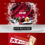 競艇予想サイト【舟帝】