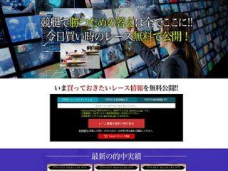 競艇予想サイト【PIT(ピット)】