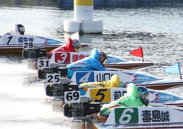 本番レース
