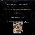競艇予想サイト【ClubGinga(クラブギンガ)】の口コミや評判は?稼げるor稼げないを検証!