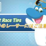 【競艇必勝予想攻略法】双子のレーサーにはご注意を!